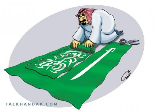 شیخ احمق عربستان__ کاریکاتور عباس گودرزی