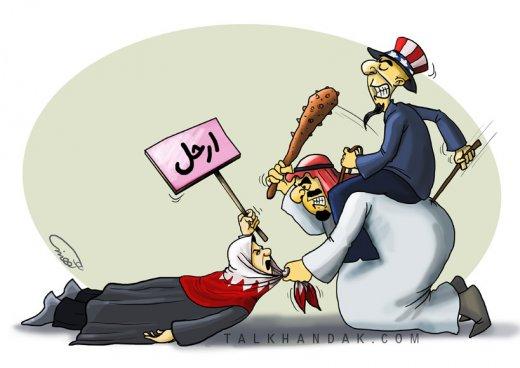 بین الملل, روزانه, سیاسی, کاریکاتور ?? Comments » go away bahrain