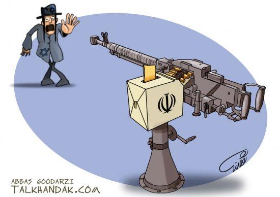 انتخابات مجلس نهم ایران / 12/12/90