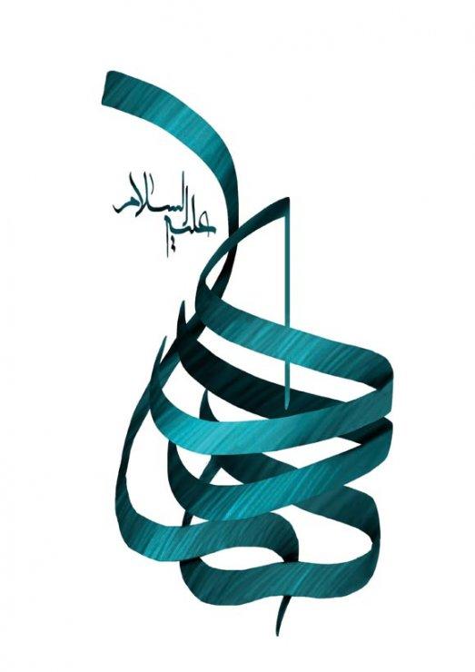 [تصویر: 347__550x740_imam-10.jpg]