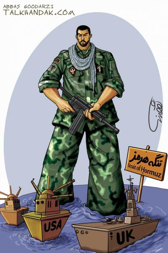 سپاه پاسداران/ sepah-pasdaran