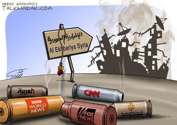 رسانه,حمله تبلیغاتی,سوریه,بشار,ساختمان,al-ekhbariye