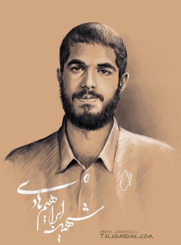 Shahid Ebrahim Hadi
