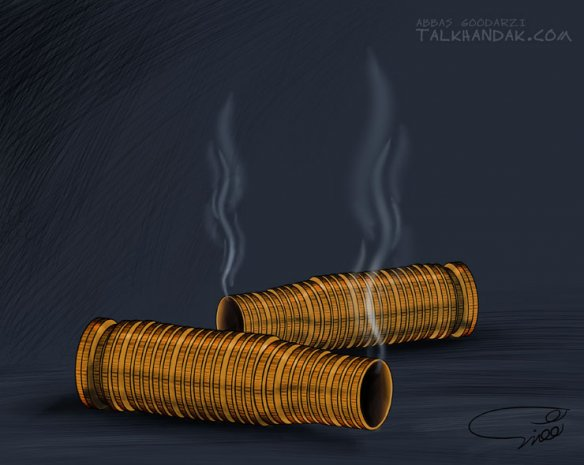 gold-smoke