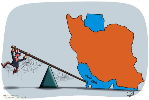 iran,cartoon,کاریکاتور,سیاسی,ایران,آمریکا,گودرزی