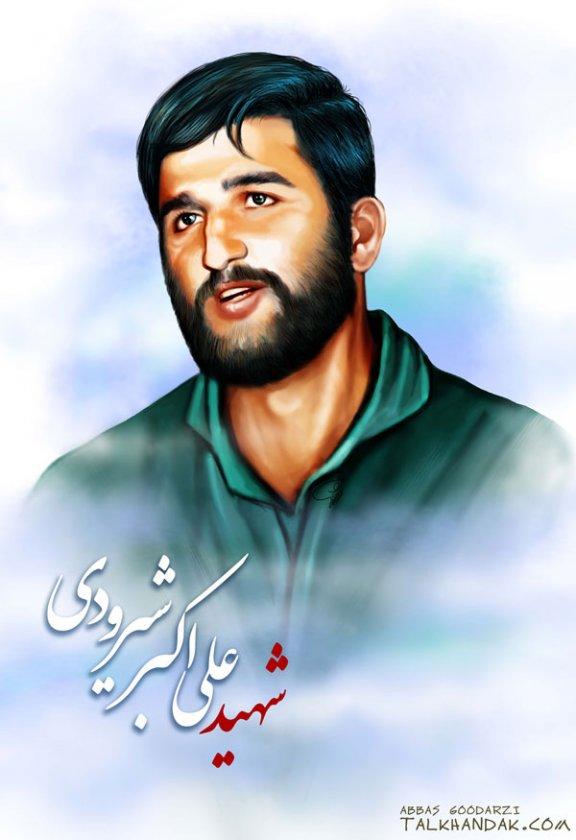 شهید,علی اکبر شیرودی,خلبان,نقاشی,ali-akbar-shirodi
