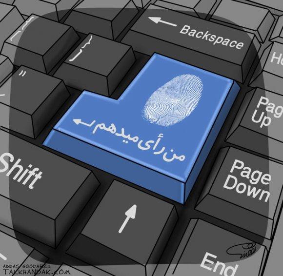 entekhabat-92,انتخابات 92,رای,ریاست جمهوری,کاریکاتور,سیاسی,شورای شهر,کیبورد,اینتر