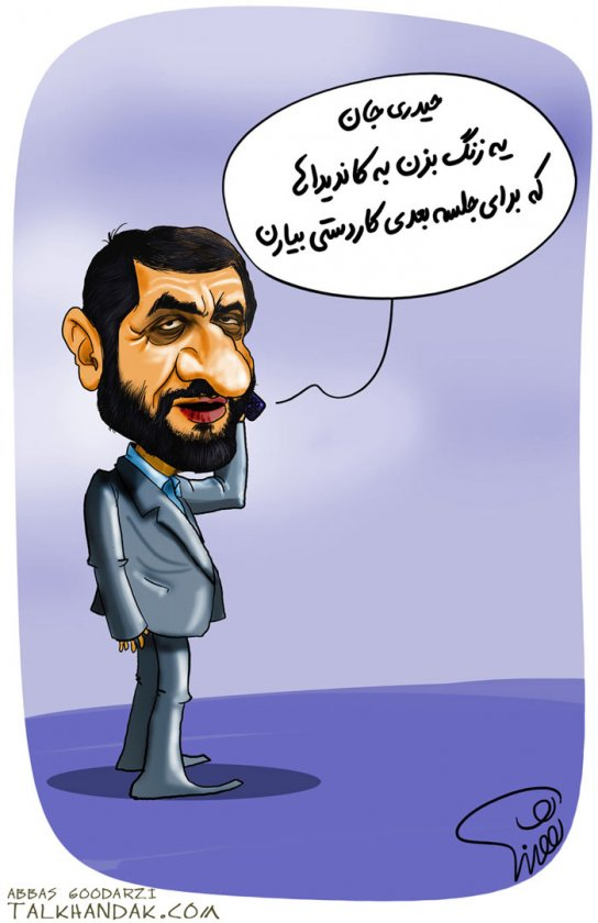 مناظره,انتخابات,قالیباف,کاریکاتور,ضرغامی,صدا و سیما,monazere,جلیلی,عارف,روحانی