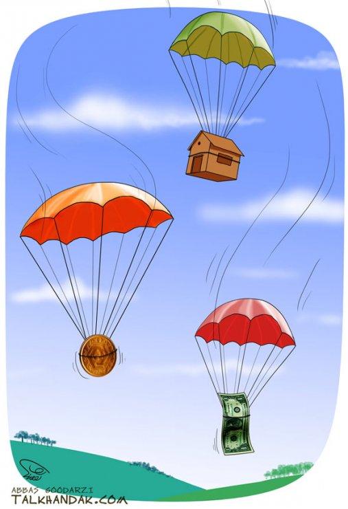 قیمت,کاریکاتور,سکه,دلار,مسکن,خانه,گرانی,چتر,آسمان,آبی,ابر,سقوط,عباس گودرزی,seke