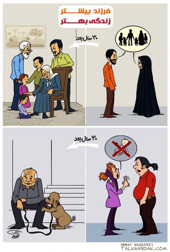کاریکاتور,فرزند,بچه,کودک,زیاد,ینج تا بچه,زندگی,بهتر,بیشتر,تصویر سازی,خانواده,فرزند,پدر و مادر,سگ,زن,مرد,دختر,پسر,سی سال بعد,آینده,خانه