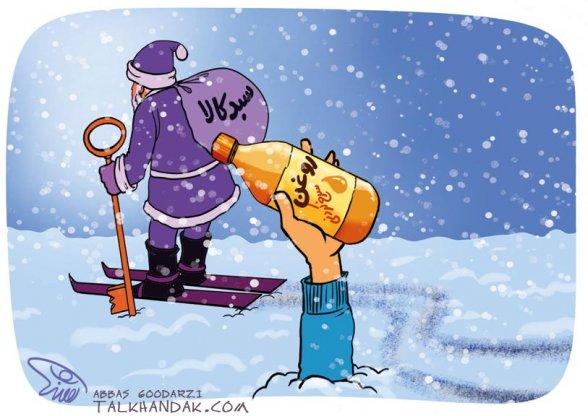 عکس کاریکاتور,سبد,کالا,روحانی,دولت,بنفش,بابانوئل,روغن,برنج,برف,بحران سفید,دانلودپوستر,کلید,تدبیر,اسکی,عباس,گودرزی,مردم,فقر,دست