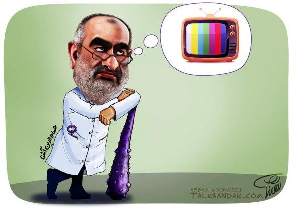 کاریکاتورتلویزیون,روحانی,نقد,انتقاد,سیاسی,دولت,چماق,دکترسلام,صداو سیما,ضرغامی