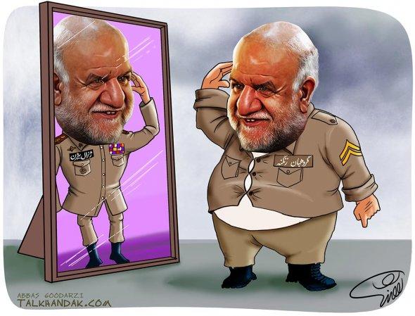 عکس کاریکاتور,عکس وزیر,عکس دولت,کاریکاتور سیاسی,عکس نظامی,عکس گروهبان,کارتون,عکس نقاشی,دیجیتال,وزیر نفت,عکس نفتی,عکس دولت