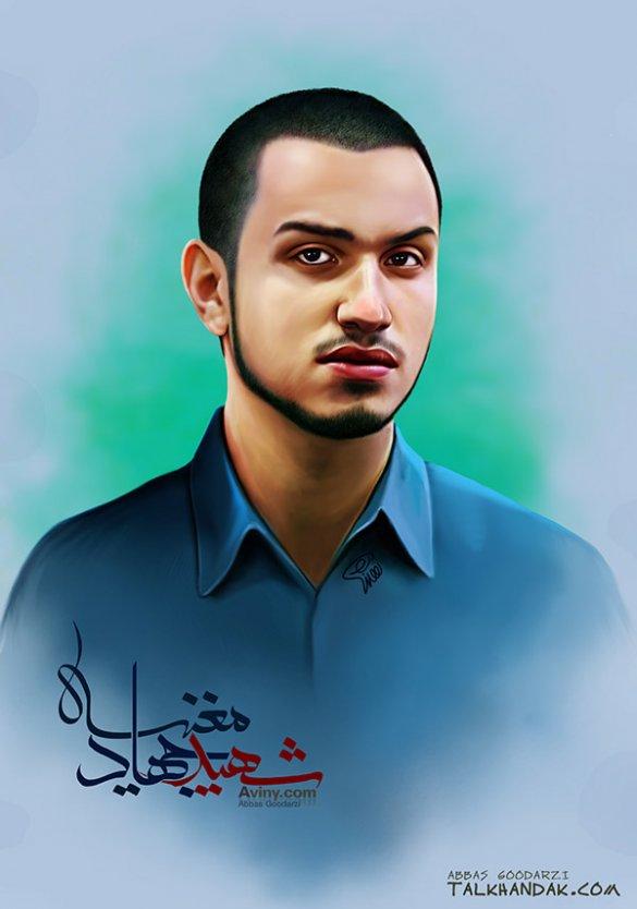 جهاد,مغنیه,شهید,نقاشی چهره,شهادت,ترور,حزب الله,لبنان,jihad-moghnieh