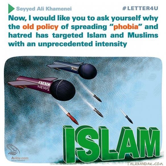 نامه,رهبر,جوانان,اروپا,آمریکا,اسلام,رسانه,اسلام هراسی,letter4U