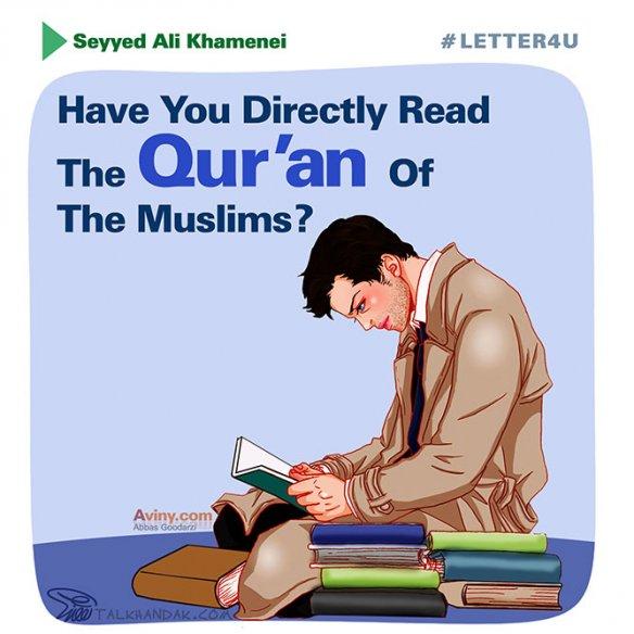 قرآن, ,مسلمان,اروپا, ,نامه, , ,letter for you