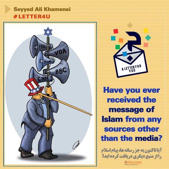 نامه رهبر,سید,علی,خامنه ای,پیام اسلام,دنیای غرب,جوانان,رسانه,نامه ای برای تو,انقلاب,Letter,کاریکاتور,گرافیک