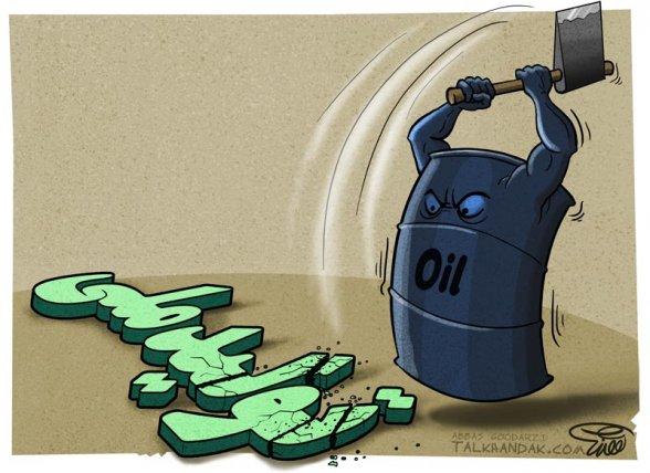 اقتصاد,نفت,تولید ملی,اشتغال,شغل,کاریکاتور,سیاست,خام فروشی,دیوانه,تبر,طنز