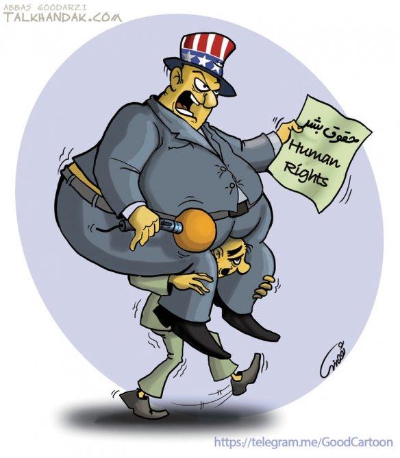 کاریکاتور,حقوق بشر,آمریکا,سلطه,مردم,دنیا,ضعیف,استکبار,ادعا,عربستان,بهانه,کارتون,طنزسیاسی,جهان,بین الملل,سیاست,,عباس گودرزی