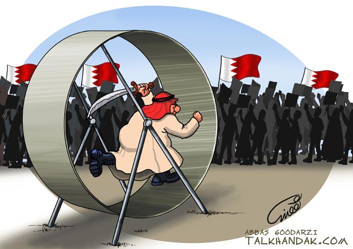 [تصویر: bahrain_3.jpg]
