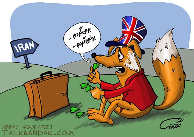 ملکه انگلیس کاریکاتور انگلیس قیمت کوه نور الماس کوه نور