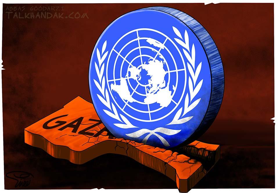 Image result for کاریکاتور سازمان ملل کور است