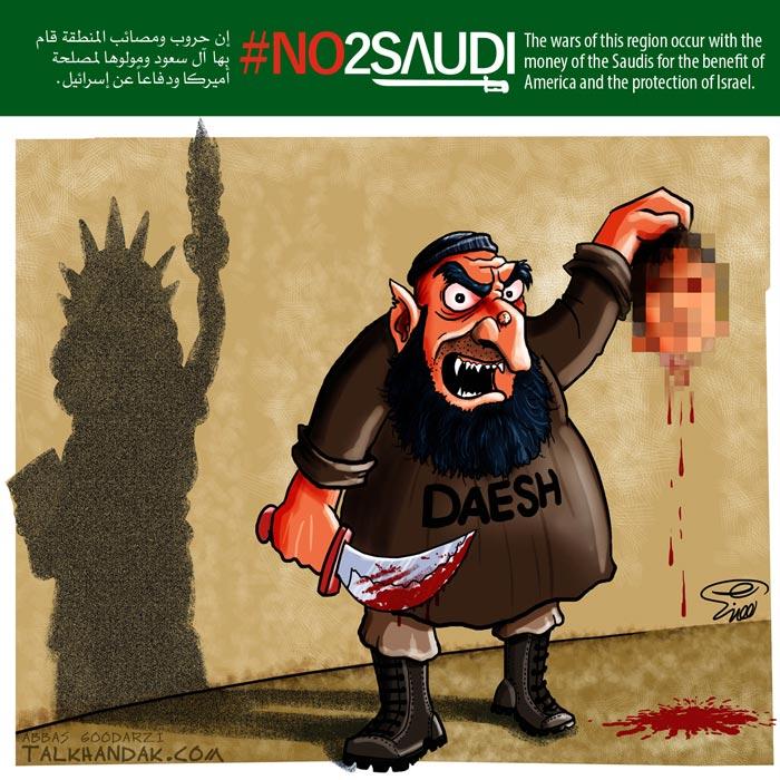 no2saudi ,آل سعود,عربستان,یمن,شیعیان,کاریکاتور