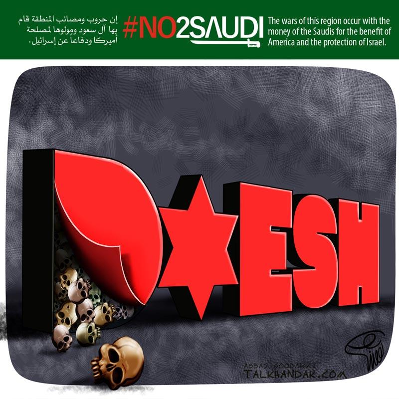 no2saudi,ملک سلمان,عربستان,فاجعه,یمن,شیعه,کاریکاتور