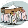 ملک عبدالله,عربستان,کاریکاتور,مرگ,مردن,تابوت,abdullahs-death