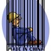 Cartoon / Chinese products ,کاریکاتور / کالای چینی