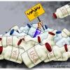 هسته ای,ژنو,مذاکرات,توافق خوب,دبه,آمریکا,5+1,اسرائیل,سیاسی,سیاست,عراقچی,ظریف,کاریکاتور