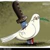 کاریکاتور,داعش,عکس کاریکاتور,عراق,سوریه,عباس گودرزی,کبوتر,صلح,آرامش,چاقو,دشنه,daesh,برگ زیتون,خون,کشتن,سیاسی,سیاست,تکفیری,بعثی,وهابی