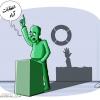 انتخابات آزاد,کاریکاتور,هاشمی,نجات,غرق شدن,تریبون,ریاست جمهوری,آب,entekhabat-azad