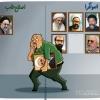 کاریکاتور,عکس کاریکاتور,دانلود کاریکاتور,اصلاح طلب,خاتمی,کاریکاتور سیاسی,فتنه سبز,اصولگرا,دانلود پوستر,عباس گودرزی,کارتون,عکس,عکس باکیفیت