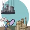سایت هسته ای فردو در قم افتتاح شد