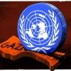 کاریکاتورغزه,عکس کاریکاتور,غزه,سازمان ملل,لوگو,آرم,طراحی آرم,نقشه,جنگ,آبی,نارنجی,کشور,مظلوم,جنایت.وحشی.اسرائیل.صهیونیسم.کارتون.هنرانقلابی.هنرمند.ارزش
