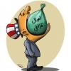 USA,libia,carton,obama,american,sam,libi,libiya,قذافی,اموال,اموال قذافی,دیکتاتور,بلوکه,خوردن,بالا کشیدن,هاپولی,هاپولی کردن,کاریکاتور خوردن,آمریکا,امریکا,دهن,گشاد,دهن گشاد,حروم لقمه,دارایی,دارایی ها,دارایی لیبی,دارایی قذافی,غزافی,قزافی,عباس,گودرزی,گودرزی عباس,عباس گودرزی,کاریکاتور عباس,abbas,جنگ نرم,جنگ,art cartoon,art,abas,لیبی,مبارزه,مبارزه نرم,هنر,هنر متعهد,هنرارزشی,ارزشی,کلاه,گامبو,کت و شلوار,cartoon