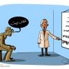 هاشمی,انتخابات,فتنه,شفاف,کاریکاتور,طنز,hashemi-92 cartoon