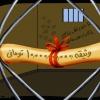 مهدی هاشمی,کاریکاتور,زندان اوین,وثیقه,بابا,راست سنتی,کارگزاران,mehdi hashemi