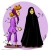 زن ایرانی,دختر,عکس,تصویر باکیفیت,حجاب,کاریکاتور,hijab cartoon