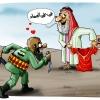 جهاد الزنا,جهاد النکاح,سوریه,مفتی وهابی,فتوا,جنگ,خون,زن,مرد,نظامی,پیراهن,قرمز,تحریک,عرب