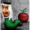یمن,آل سعود,عربستاد,سیب,کاریکاتور,ملک سلمان,پادشاه عربستان,سیاسی,کارتون