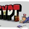 مصر,محمد مرسی,آمریکا,آتش,پرچم,mesr