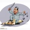 ترازو,لباس,کاریکاتور,شمشیر,دادگاه,محاکمه,محکمه,عدالت,عدل,مصر,زندان,زندانی,حسنی,مبارك,mobarak