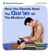 قرآن,اسلام,مسلمان,اروپا,آمریکا,نامه,رهبر,خامنه ای,Letter for you