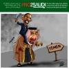 سلمان,جنایت,آل یهود,عربستان,کمپن جهانی نه به ال سعود