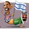 obama-abdollah,گربه سگ,اوباما,ملک عبدالله,عربستان,کاریکاتور,آمریکا,عباس گودرزی,سیاسی,سیاست,پرچم