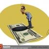 obama,اقتصاد,سوراخ,دلار,آمریکا,وال استریت,چاه,کاریکاتور,گودرزی,عباس,کارتون,هنر,نسیم