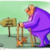 کابینه,دولت یازدهم,حسن روحانی,پیر,قوه مجریه,ناتوان,بنفش,وزرا,وزیر,واکر,عصا,کاریکاتور,سیاسی,گودرزی,عباس,rohani