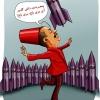 رقص اردوغان,سپر موشکی,آمریکا,امنیت,ترس,ترکیه,ترک,نظامی